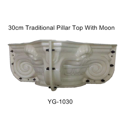 30cm (11.81 in, Internal Diameter) ABS Traditional Flat Durable Round Concrete Roman Pillar Mold