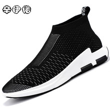 2017 New Men Casual Shoes Summer Lightweight Breathable Air Mesh Walking Shoes Fashion Black Red High-top Flat Zapatillas Shoes