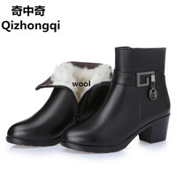 2016 New Winter Thick Wool Lined Genuine Leather Women Snow Boots Large Size 35 43 Mother