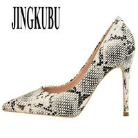 JINGKUBU 2019 New Fashion Woman shoes Serpentine Printing Party Wedding shoes size 34 39 Sexy Pointed toe High heels Pumps women