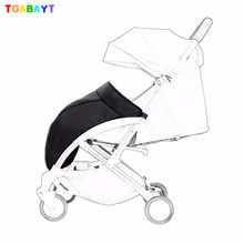 Stroller Accessories Footmuff for Babyzen Yoyo Yoya Time Baby Infant Carriages Socks Pad Baby yoya Pram Foot Covers Case Bag(China)