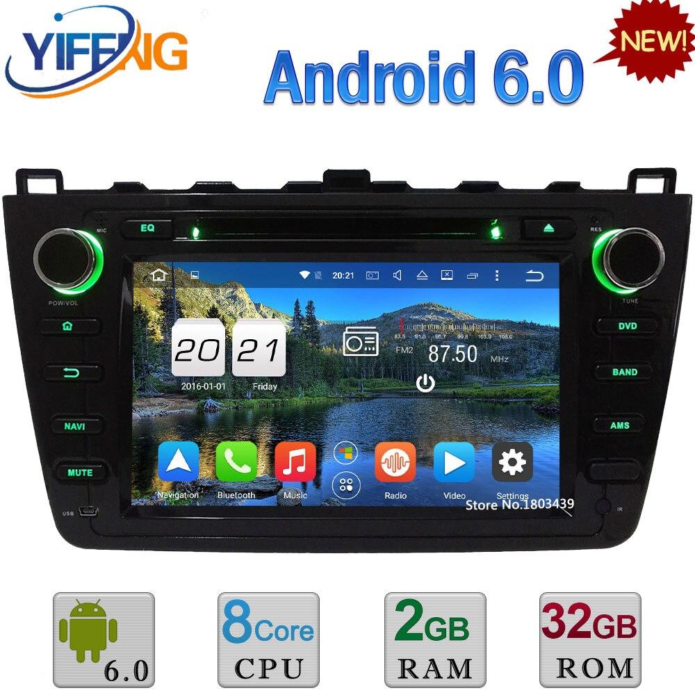 8 Octa Core Android 6 0 1 2GB RAM 4G Car DVD font b Radio b