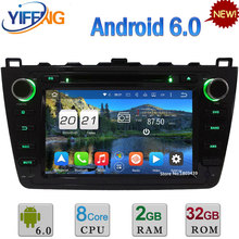 8 Octa Core Android 6 0 1 2GB RAM 4G Car DVD font b Radio b