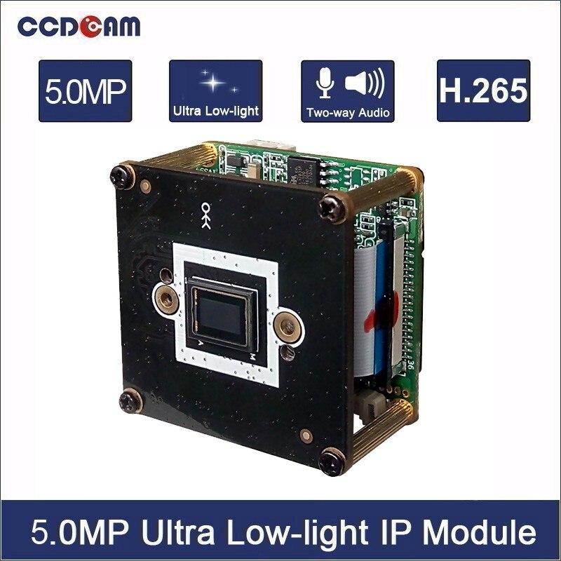 CCDCAM H.265 5MP SONY IMX178 Hisilicon 3516A Ultra Bas-lumière IP Caméra Module Soutien à Deux Voies Audio