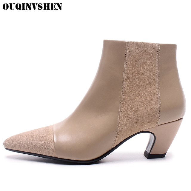 OUQINVSHEN Pointed Toe Thin Heels Women Boots Casual Fashion Ladies Mixed Colors High Heels Ankle Boots Zipper Women's Boots