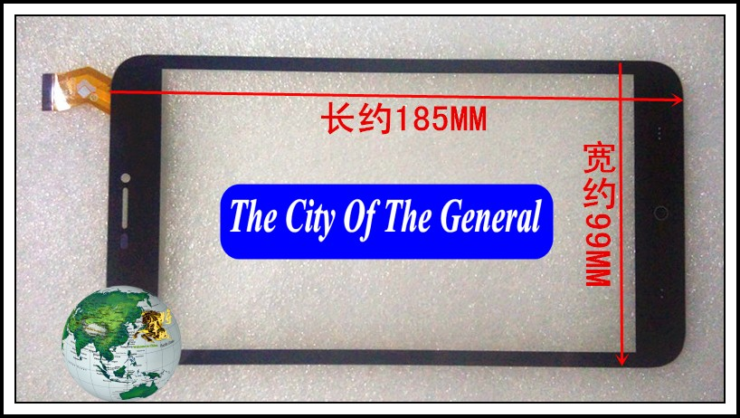 GENCTY For 7-inch TPC1457 VER2.0 W-P