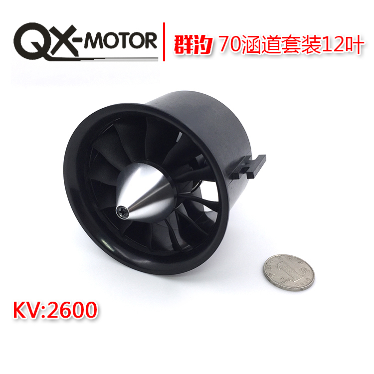 ФОТО NEW 70mm EDF QF2827 2600KV Motor with 12 Blades Ducted Fan for RC Jet AirPlane
