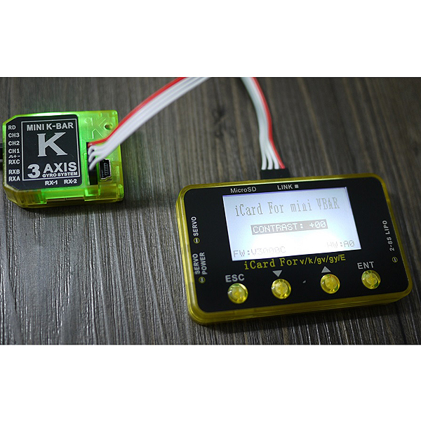 mini k bar flybarless software download