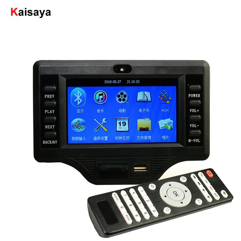 De Audio y vídeo Bluetooth DTS FLAC mono WAV MP3 decodificador junta sin pérdidas 50wx2 + 100 w 2,1 Subwoofer amplificador de coche altavoz C6 002-in Reproductor de MP3 from Productos electrónicos    1