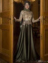 2017 Evening Dresses A-line High Collar Long Sleeves Lace Scarf Islamic Dubai Abaya Kaftan Long Muslim Party Dress