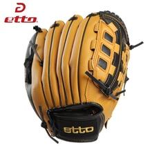 Etto 11,5, 12,5 дюймов, мужские профессиональные бейсбольные перчатки для левой руки, спортивные перчатки для тренировок, спортивные перчатки для матча, для Софтбола, для мальчиков, для детей, HOB002Z