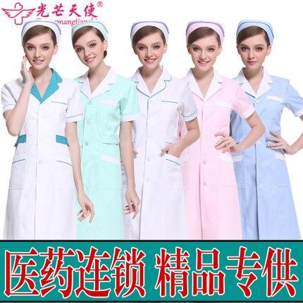 Slimnīcas medicīnisko skrubu apģērbs moderns dizains slim fit zobārstniecības skrubji ar garām piedurknēm vispār ārsts izformē baltu audumu