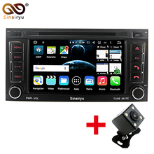 64-Bit CPU 2GB RAM Android 7.1 Car PC DVD Radio For Volkswagen VW Touareg T5 Transporter 2004-2011 GPS Audio Navigation Unit