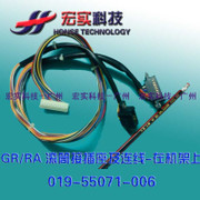 019-55071 ORIGINAL  Duplicator WIRE HARNESS;CN15;CE fit for RISO  GR FREE SHIPPING bella baby happy подгузники 9 20 кг 62 шт