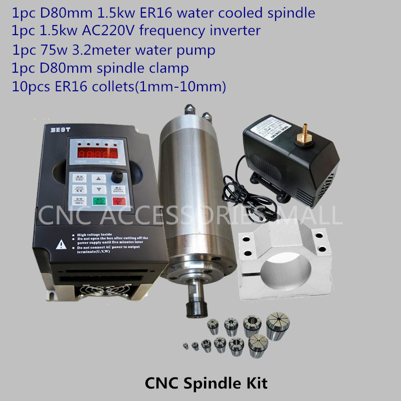 CNC Spindle Kit 1.5KW Water Cooling Spindle Motor + 1.5kw Interver + ER16(1-10mm) + 80mm Clamp + 3.2m Water Pump