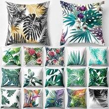 Наволочка для подушки с тропическим листком КАКТУСОМ монстерой, наволочка из полиэстера, декоративная наволочка для дивана и домашнего декора 40506-1