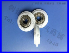 цена на Free Shipping Miniature Ball Bearings  608zz 8*33*8 mm shower rome pom plastic roller wheel  NYLON Y TYPE pulley