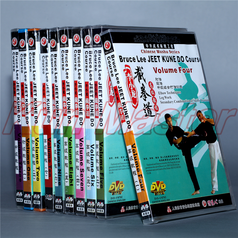 Bruce Lee Jeet kune do cours,full set 10 DVD,Chinese Martial Arts Teaching Disc,Kung Fu Training DVD,English subtitle master recommend movement triangle frame wing chun wooden dummy donnie ye used standard kung fu wooden dummy martial arts