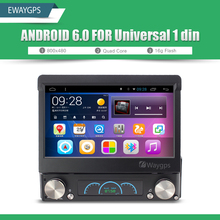 Universal 1din Coches Reproductor de DVD de Radio estéreo Quad core android 6.0 GPS de navegación de Audio bluetooth wifi car-styling EW912PQH