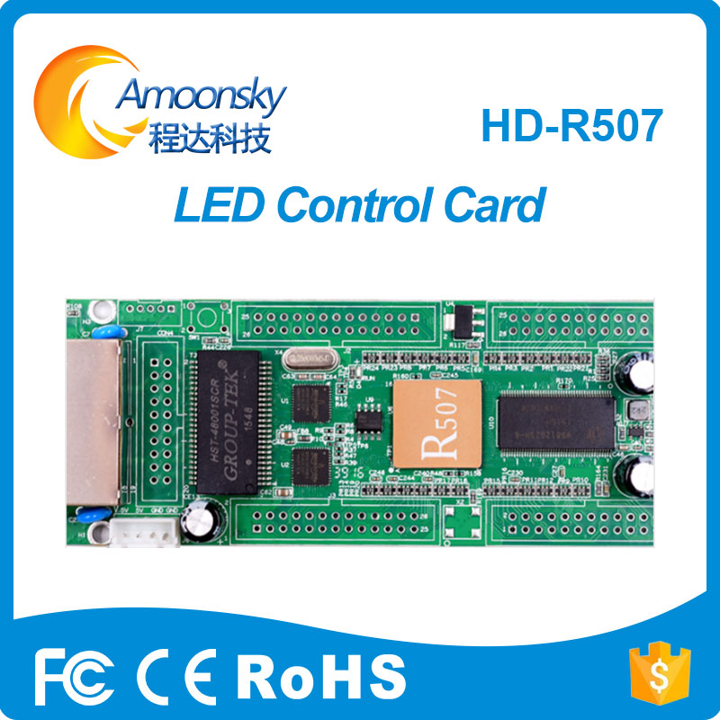 HD-R507 Indoor Outdoor LED Full Color LED Screen Controller LED Receiver Card New Arrival From Huidu Original Factory Good Price