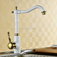 Free Shipping Tall Grilled White Painted Kitchen Faucet Long Mouth Swivel Gold Handle Round Body Basin