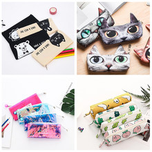 Creative Cute Cartoon Pencil Bag Cat Lion Cool Laser Transparent Pencil Bag  Children Students Stationery Gifts Office Supplies