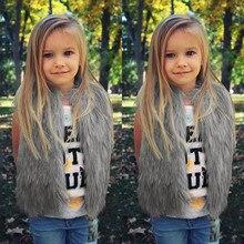 Жилет; куртки для маленьких детей; жилет из искусственного меха для маленьких девочек; Толстый жилет без рукавов; пальто; Верхняя одежда; детская теплая одежда; сезон осень-зима