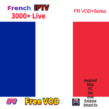 IPTV Francais France French vod Series Abonnement iptv adult subscription For Mag 256 Enigma2 Smart TV Htv Box 5 Android TV Box недорого
