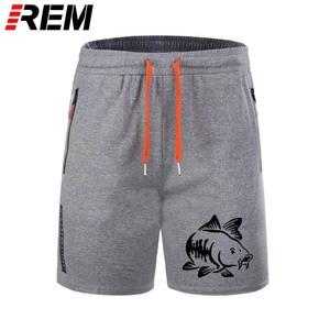 Image 5 - REM serin kısa pantolon erkek kısa külot sazan Fishinger Ruined benim hayat Fishinger Inspired çuha mürettebat pantolon breechcloth