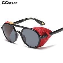 45703 Steampunk Goggle Sunglasses Men Women 2019 Retro Sun Glasses Vintage Eyewear