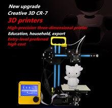 Новый Дизайн Creality CR-7 Мини 3D Принтер, самосборки 3d-принтер Быстро DIY Свой Собственный Высокая Скорость 3D Принтер Бесплатная Доставка DHL