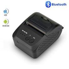 NETUM 1809DD портативный 58 мм Bluetooth Термальный чековый принтер Поддержка Android/IOS и 5890 K USB термальный принтер для POS системы