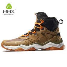RAX Mens Winter Hiking Boots Mountain Trekking Anti-slip ShoesBreathable Comfortable Soft Shoes for Professional Men