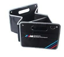 Для BMW E46 E52 E53 E60 E90 E91 E92 E93 F30 F20 F10 F15 F13 M3 M5 M6 X1 X3 x5 X6 Магистральные Box сумка автомобиль-Стайлинг Аксессуары