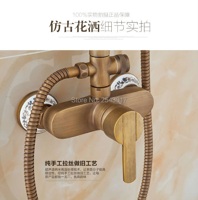 Online Shop Free Shipping Antique Shower Set Bathroom Wall Rainfall ...