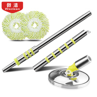 Floor Telescopic Mop Household Cleaning Tools 360 Degree Rotating Spin Mop Spinning Mops Stainless Steel/Plastic Mops