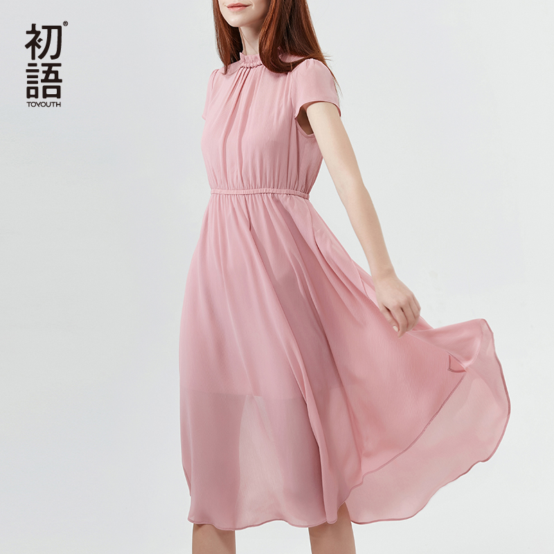 Toyouth Vestidos Mujer 2018 Solid Pink Dresses High Elastic Waist Midi Chiffon Dress Elegant Summer Party Bandage Robe Femme