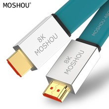 HDMI 2.1 kable 8K @ 60Hz 48 gb/s o bardzo wysokiej prędkości obrotowej 4K 120 Hz dla LG Samsung QLED TV multimedialnych wzmacniacz projektor wideo przewód Audio