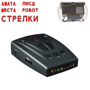Alarm-System Anti-Radar-Car-Detector Russian STR-535 Strelka Best Brand