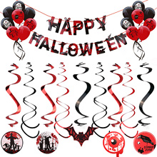 Scary Ceiling Hanging Happy Halloween Letters Decorations Parties Festival Kit with 1pcs Banner 18pcs Foil Swirls 16pcs Balloons