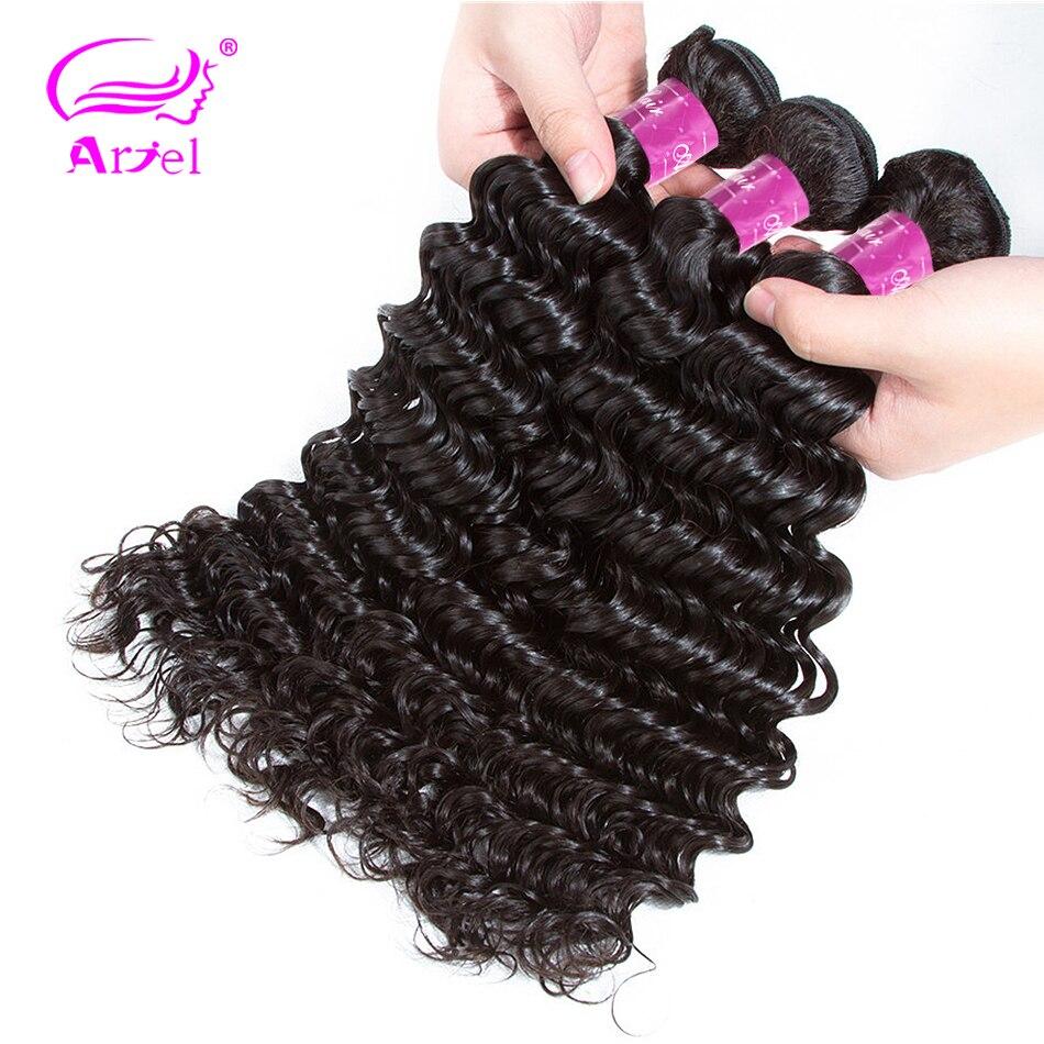 Extensão de cabelos peruanos, profundo onda pacotes