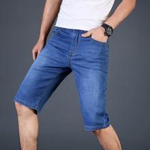 2018 człowiek krótki dżinsy męskie spodenki męskie wielka wyprzedaż ubrania letnie moda marka męskie krótkie spodnie i męskie jeansowe spodenki tanie tanio Mężczyźni Denim REGULAR Stałe LY-3015lfp20180327 Proste Zmiękczania Średni Ruched Smart Casual Zipper fly NoEnName_Null