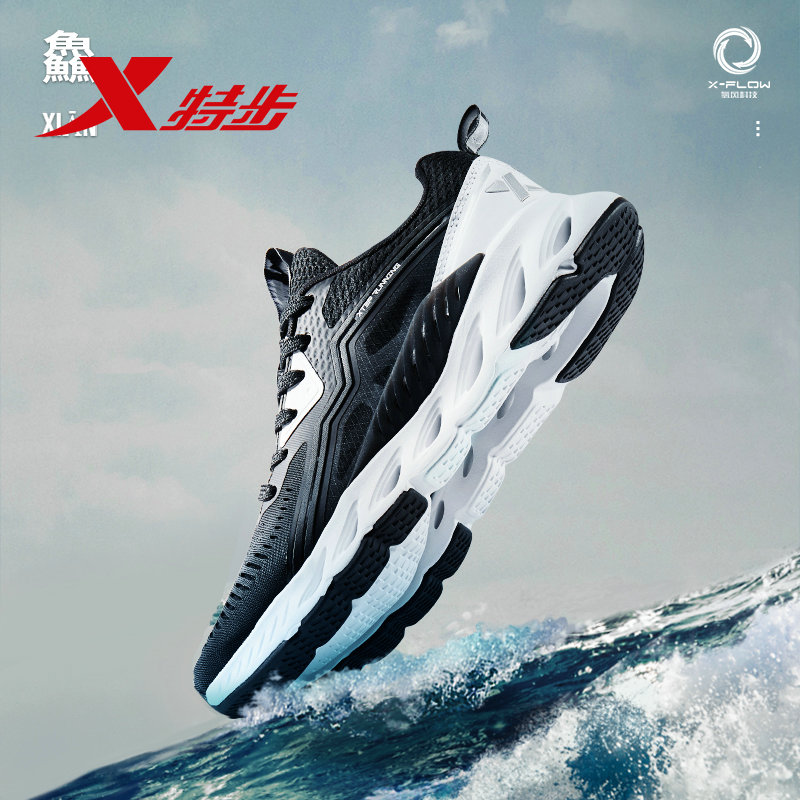 881218119600 X-FLOW Xtep women running shoe breathable light weight Air mesh runnning sneakers for