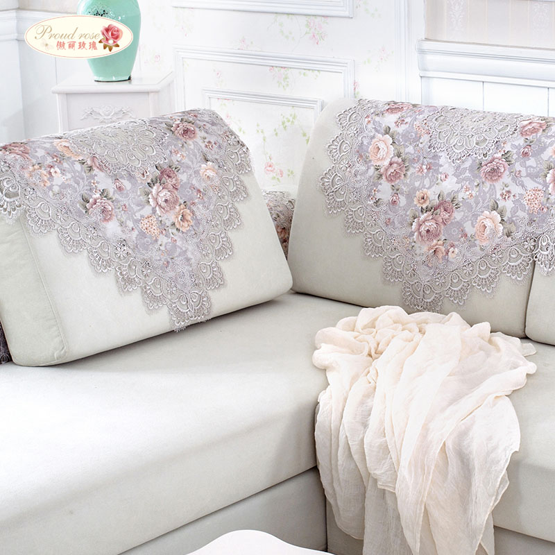 Proud Rose Modern Rural Lace Sofa Cover Sofa Towel Four Seasons General Lace Sofa Cover Fashionable Household Decoration
