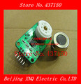 Carbon dioxide sensor module CO2 sensor module MG811 large price advantages output 0-2V