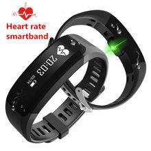 2016 Новинка сердечного ритма Monitores и сна трекер браслет умный браслет Bluetooth 4.0 время и дата шоу Smartband В наличии