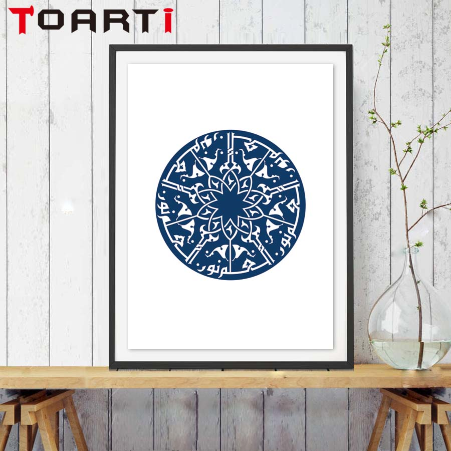 Indian abstract mandalas art print poster wall pictures - Wall pictures for living room india ...