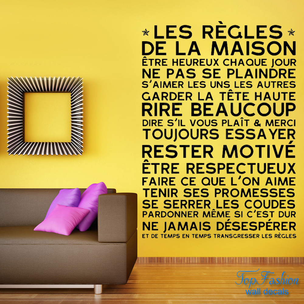 Art Design House Rules Wall Sticker French Version Family Quote ...