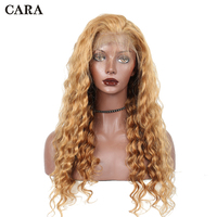 Pre Plucked Lace Front Human Hair Wigs With Baby Hair 250% Density Brazilian #27 Colorful Loose Wave Lace Wig CARA Remy Hair