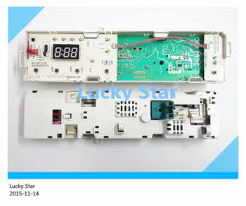 good High-quality for Little Swan washing machine Computer board TG53-1018E(S) X1018E(S) 301330500002 board